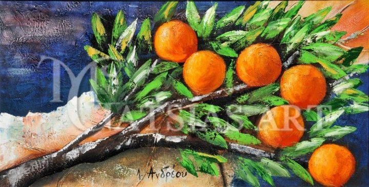 portokalia 2